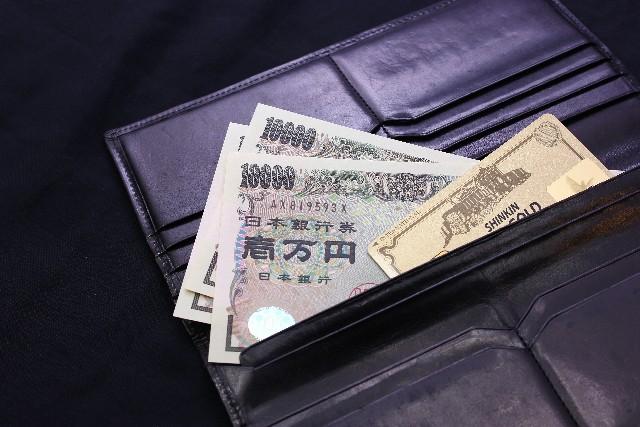 creditcard7