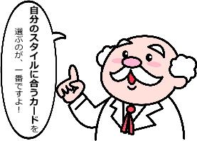 ドクター金子